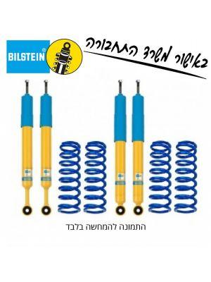 Buy ערכת הגבהה | BILSTEIN B6 from ₪6240