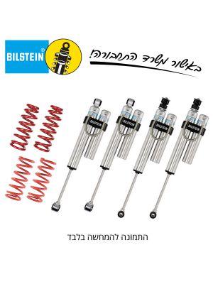 ערכת הגבהה BILSTEIN 5160 עם מיכל חיצוני | רנגלר JK