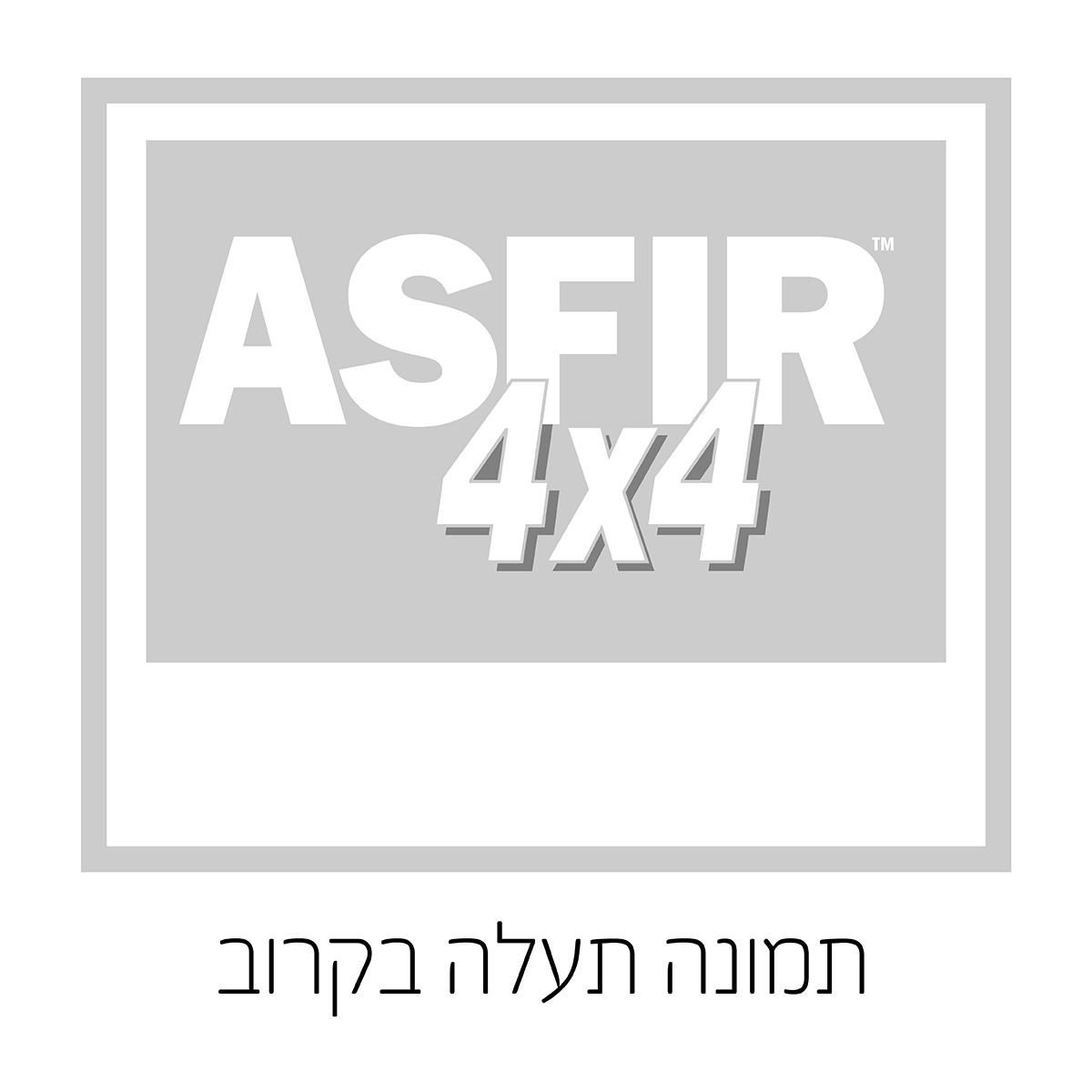 ASFIR 6500 HD | פיקוד ימין